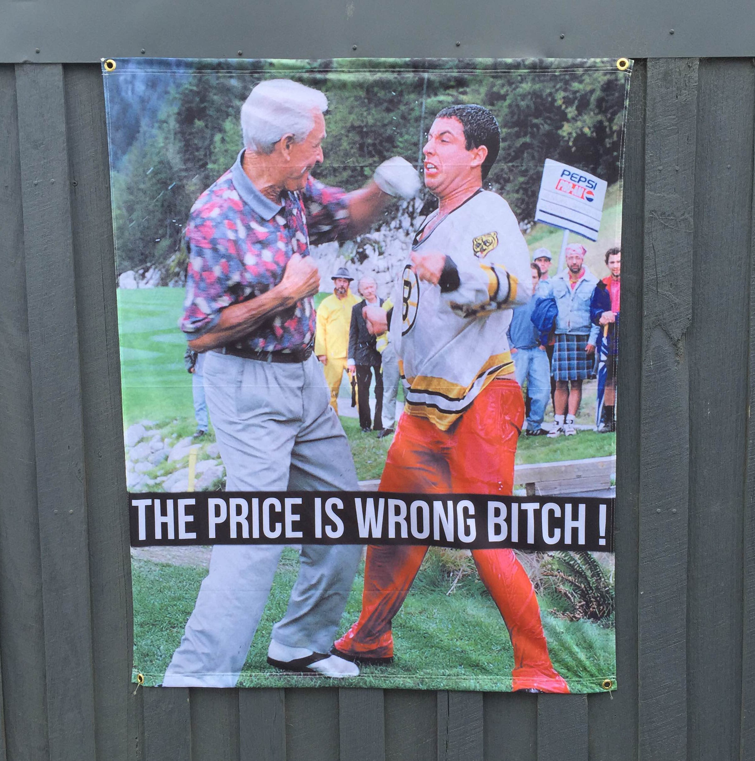 PRICE IS WRONG WALL HANGING 1000 X 1250MM
