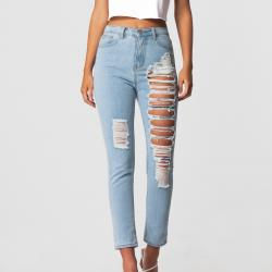 BRITTANY JEANS